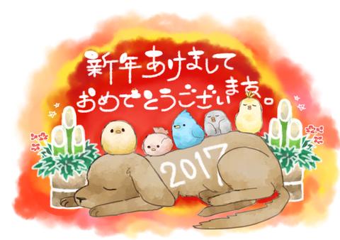 謹賀新年 2017年もよろしくお願いいたします!