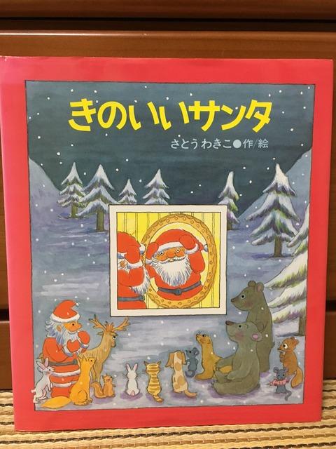 デトックス花の『どすこい!読書ブログ』vol.12