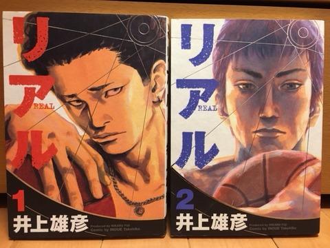 デトックス花の『どすこい!読書ブログ』vol.29
