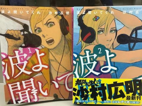 デトックス花の『どすこい!読書ブログ』vol.22