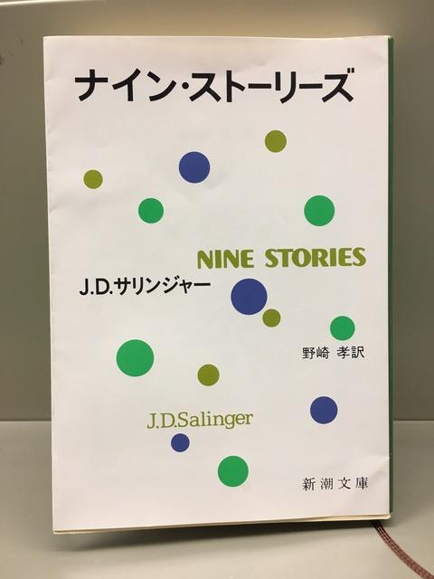 デトックス花の『どすこい!読書ブログ』vol.19