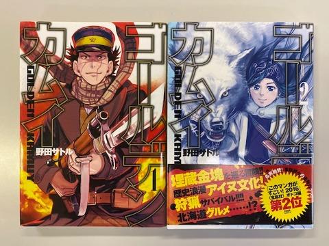 デトックス花の『どすこい!物語ブログ』vol.6
