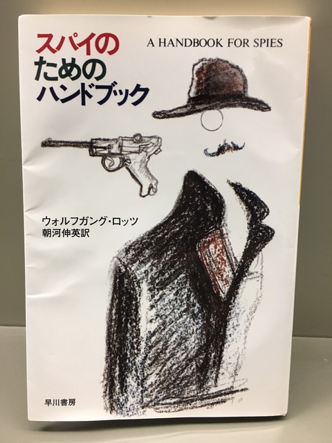 デトックス花の『どすこい!読書ブログ』vol.16