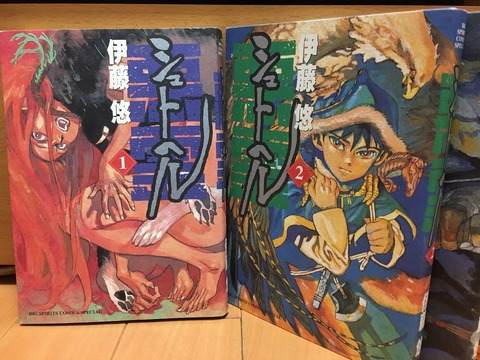 デトックス花の『どすこい!読書ブログ』vol.13