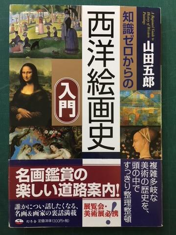デトックス花の『どすこい!読書ブログ』vol.24
