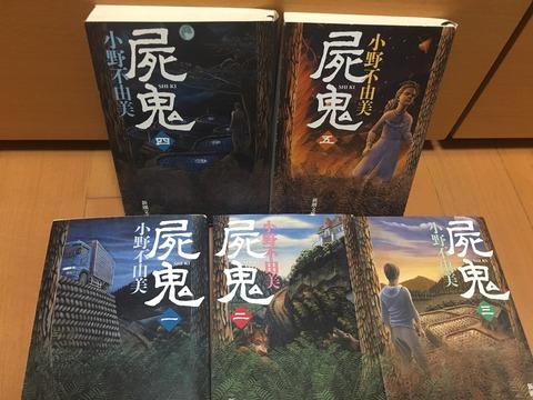 デトックス花の『どすこい!読書ブログ』vol.5