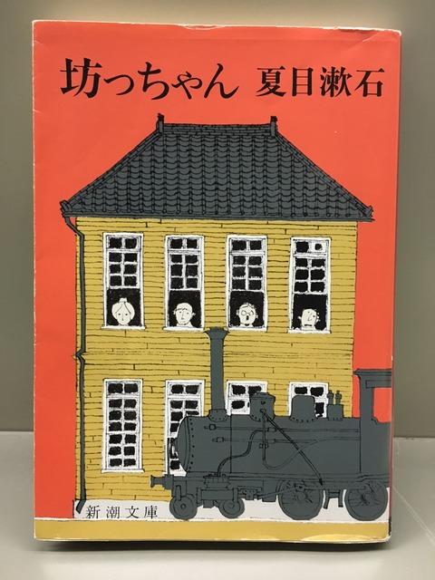 デトックス花の『どすこい!読書ブログ』vol.10