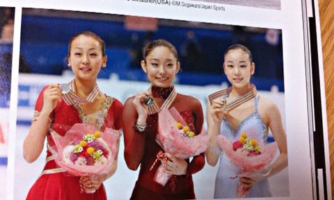 跳んでQの『フィギュアスケートバカシリーズ』vol.4
