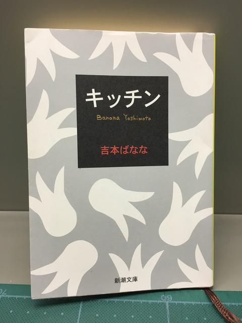 デトックス花の『どすこい!読書ブログ』vol.4