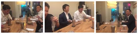 和食と日本酒と、社長と私