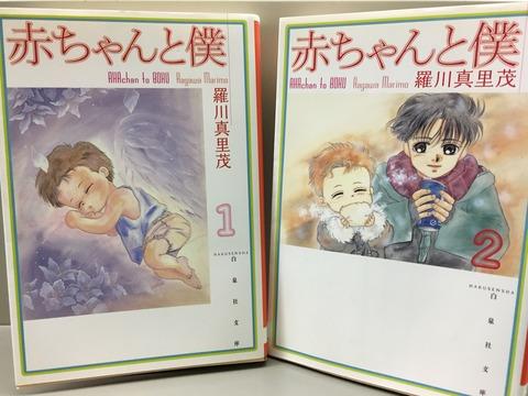 デトックス花の『どすこい!読書ブログ』vol.14