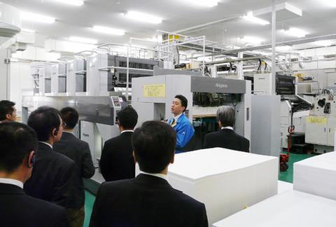 世界初!水なしLED-UVオフセット印刷の実用化