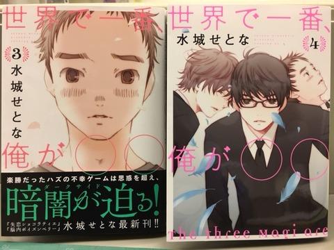 デトックス花の『どすこい!読書ブログ』vol.23