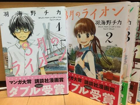 デトックス花の『どすこい!読書ブログ』vol.9