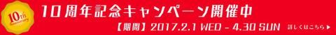 跳んでQの『フィギュアスケートバカシリーズ』vol.11