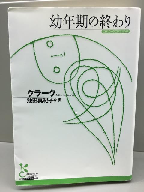 デトックス花の『どすこい!読書ブログ』vol.18