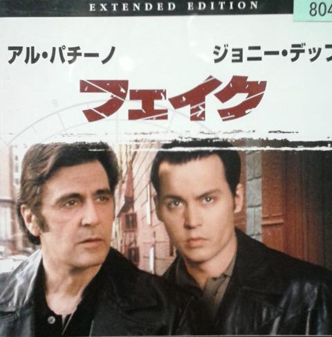 ★淀川長子 -映画のぶろぐ-2★