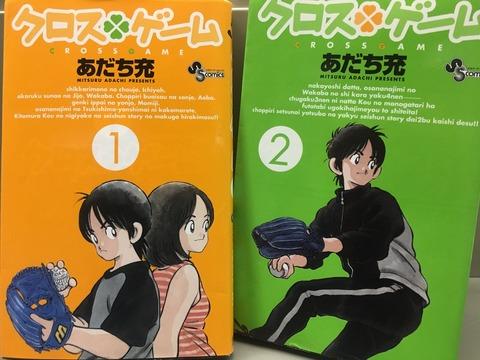 デトックス花の『どすこい!読書ブログ』vol.15