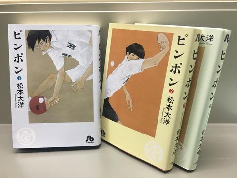 デトックス花の『どすこい!読書ブログ』vol.7