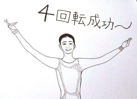 跳んでQの『フィギュアスケートバカシリーズ』vol.31