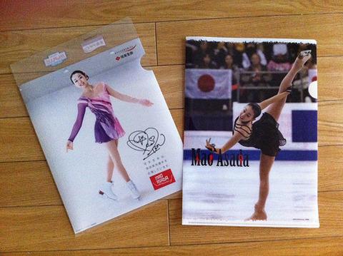 跳んでQの『フィギュアスケートバカシリーズ』vol.5