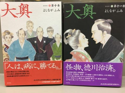 デトックス花の『どすこい!読書ブログ』vol.20