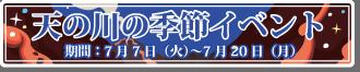 2015net6bn