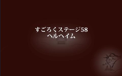 20140913ssf2