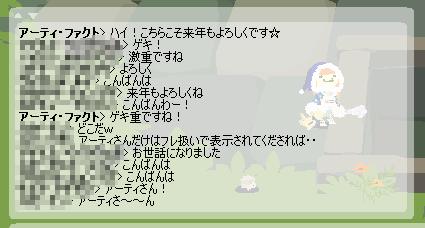 ss000141a