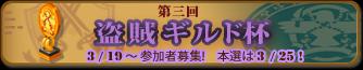 20150828ssb114