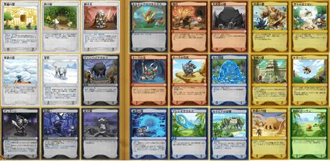 プラス会員限定カード2014