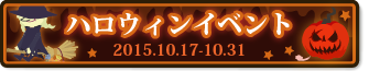 20151009ss02