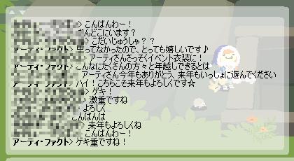 ss000142a