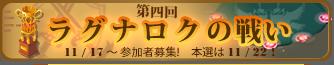 20150828ssb115