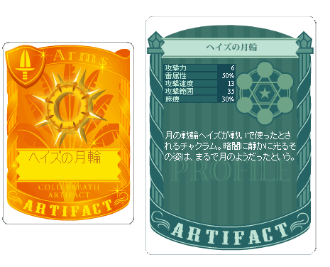 20160309ss2