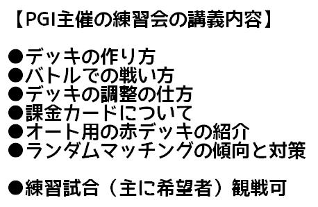 20150126ss02