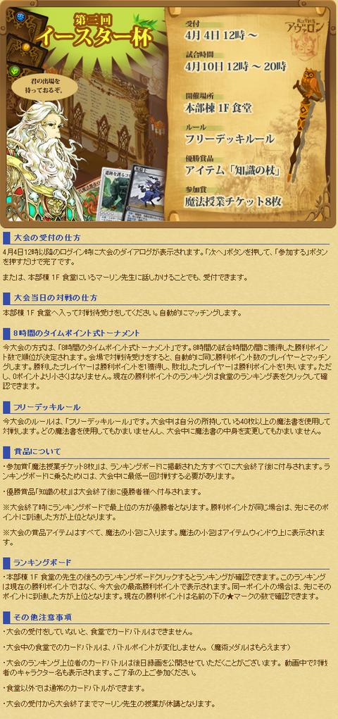 jp_2016-03-30_22-18-48