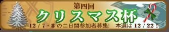 20150828ssb18