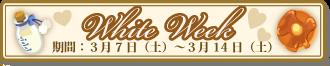 2015wdev