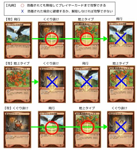 20140621blog