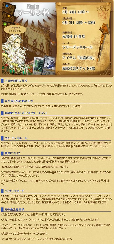 jp_2016-05-27_16-30-48