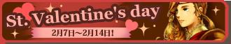 valentine2017bn
