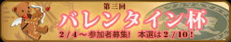 20150828ssb15