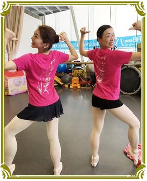 超達人Tシャツ2016②-