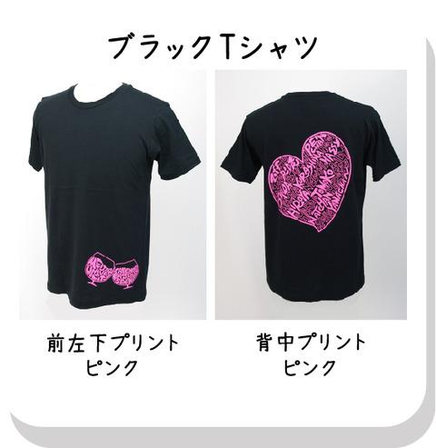黒T×ピンク