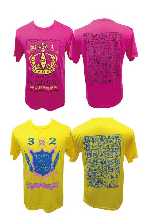 オリジナルTシャツ0618