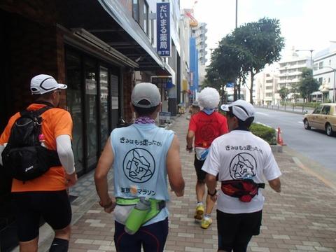 顔マラソン5