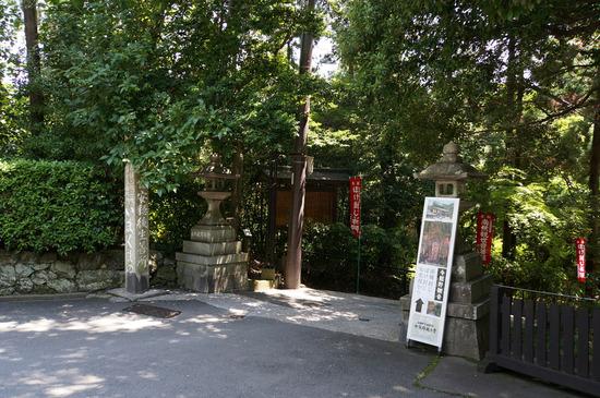 隠れキャラ 東山7