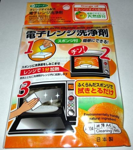 ダイソー 電子レンジ洗浄剤