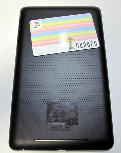 Nexus 7 の背面にnanacoカード